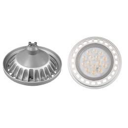 LED žárovka GU10 AR111 X45/100 15W