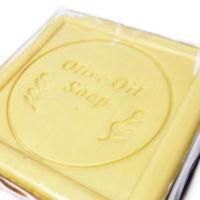 Yellow&Blue Olivové mýdlo s citronovým extraktem na skvrny (200 g)