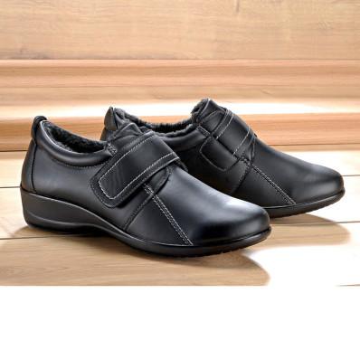 Pantofi Nova