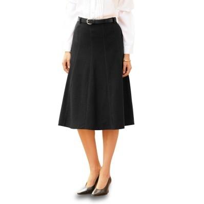 Rozšířená sukně