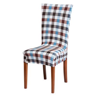 Husa de scaun universala
