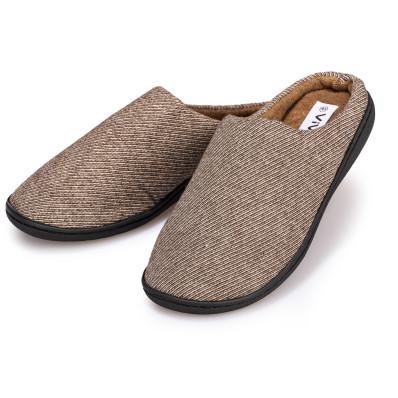 Domáce papuče pánske