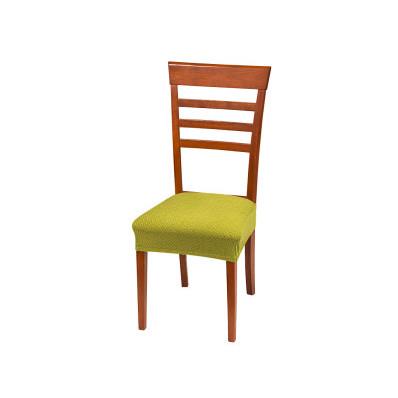 Husa mozaic pentru perna scaunului