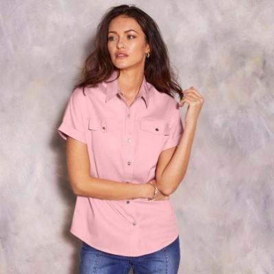 Jednobarevná košile s krátkými rukávy