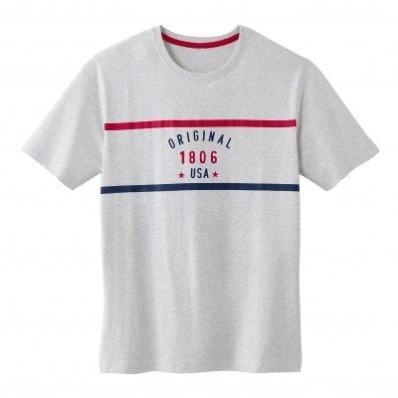 Pyžamové tričko s krátkými rukávy, polybavlna