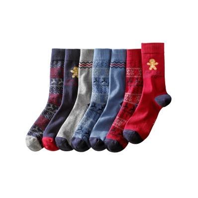 Súprava 7 párov ponožiek