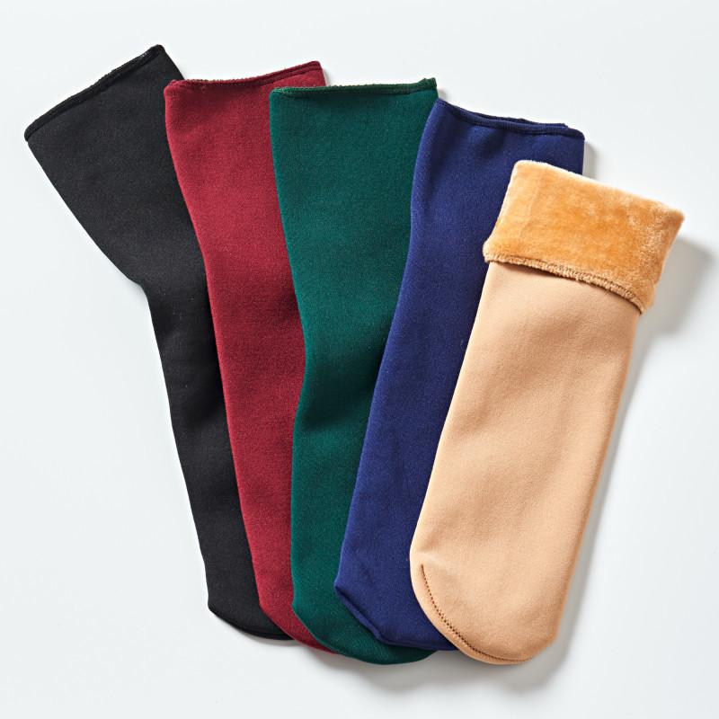 5 párů termo ponožek onerror=