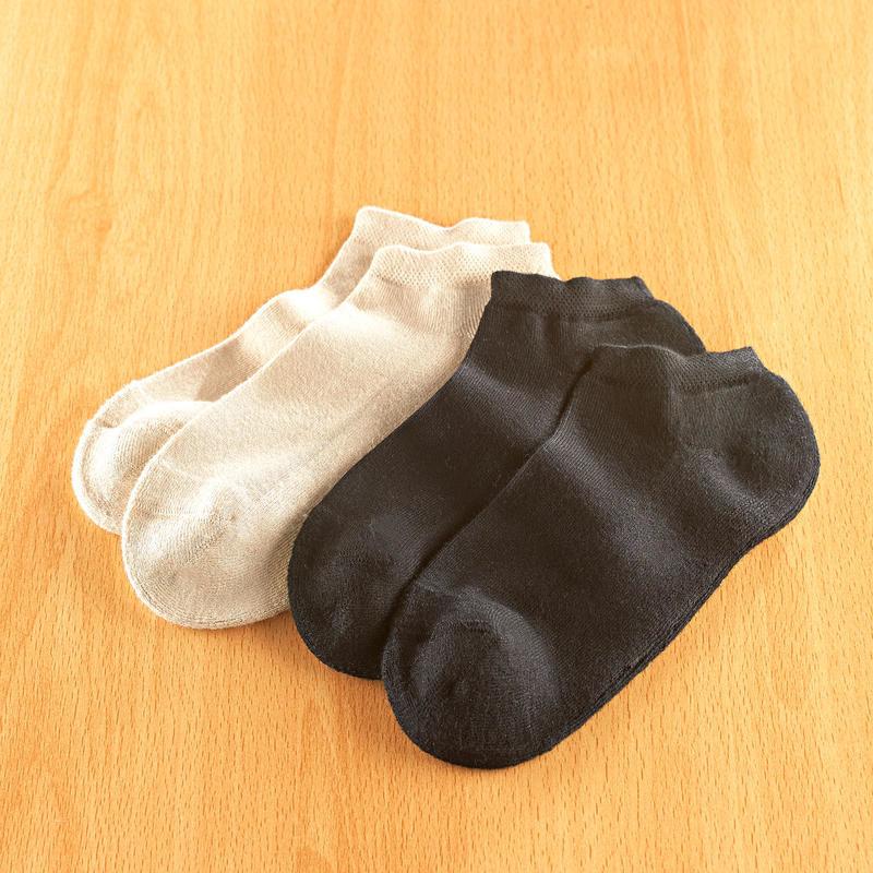Sportowe skarpetki męskie, czarne + beżowe onerror=