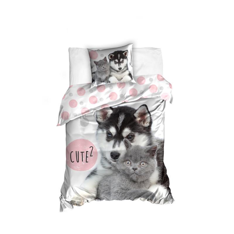Pościel bawełniana Husky z kotkiem onerror=