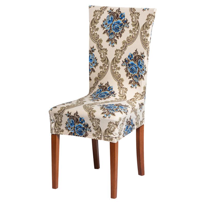 Husa pentru scaun cu imprimeu onerror=