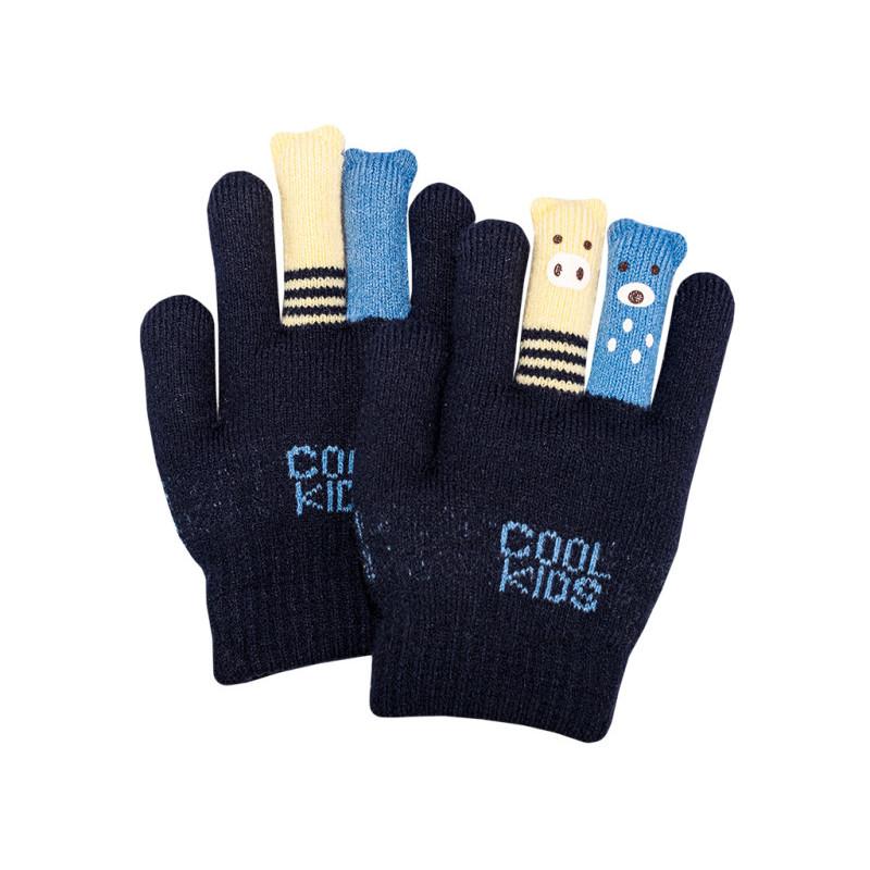 Dětské Veselé rukavice prstové