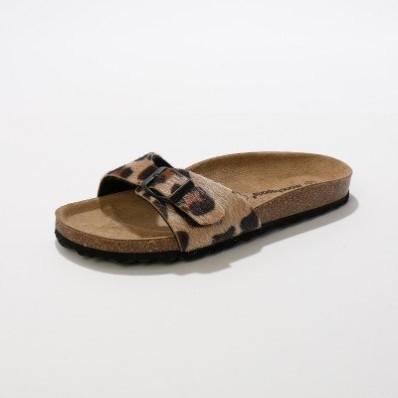 Papuče s leopardím vzorom