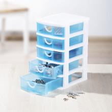 Box s 5 zásuvkami