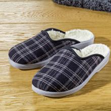 """Pánské pantofle """"Jirka"""""""