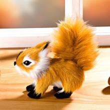 """Veverička """"Gustáv"""""""