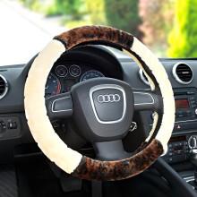 Pokrowiec na kierownicę