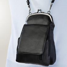 Kožená kabelka, čierna
