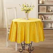 """Ubrus """"Jasmin"""", žlutá, 40 x 140 cm"""