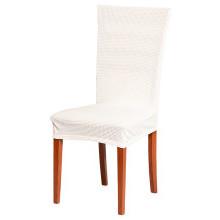 Pokrowiec na krzesło uniwersalny - sztruks