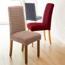 Zestaw 2 pokrowców na krzesło