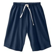 Jednofarebné pyžamové šortky, sivý melír