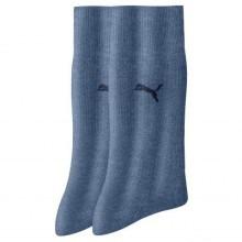 Sada 2 párů klasických ponožek
