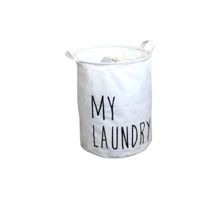 Koš na prádlo textilní