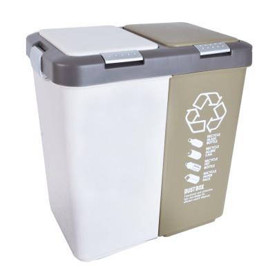 Odpadkový koš DUO na třídění odpadu