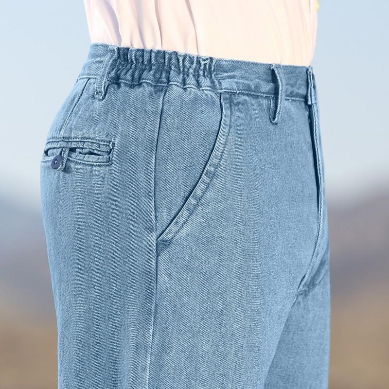 Denimové džínsy