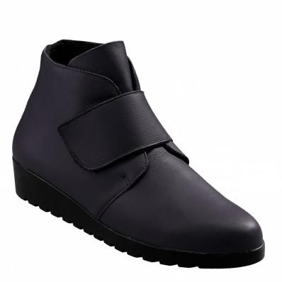 Kotníčkové boty na suchý zip
